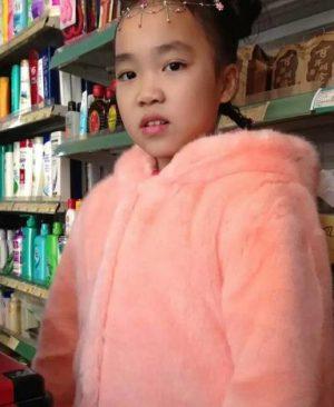 寻找广州女孩陈媛 2017年11月26日海珠区万乐里28号走失