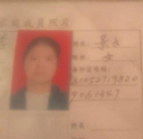 寻妻景文,2017年11月18日在西安儿童医院走失