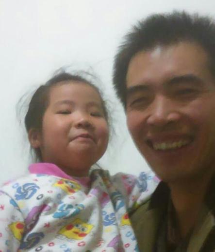 寻找河南省新野县范集乡人吴国宾2018年1月18日因生气离家出走