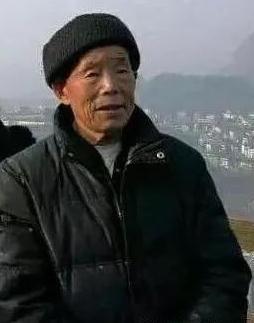 寻找宜昌老人官纯道 2018年1月27日长阳土家族自治县走失