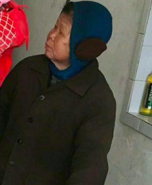 寻找安庆老人杨彩梅 2018年2月26日潜山县余井镇天圣村走失