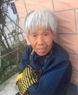 寻找上海老人黄雅林 2018-1-25 上海市崇明区建设镇走失