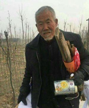 寻找郑州老人高小林 2018-02-27 荥阳市王村镇走失
