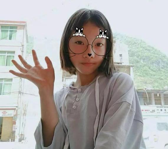 寻找广西女孩郭芳枝 2018-04-26 百色市乐业县走失