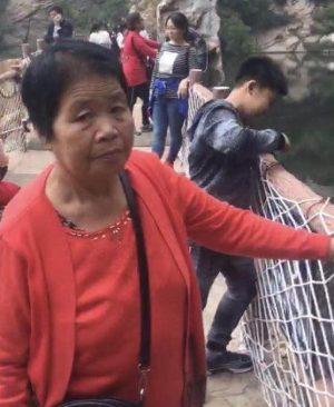 寻找北京老太任鲁英 2018-07-14 北京市海淀区走失