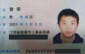江西男孩曾荣2018/8/1在东莞走失