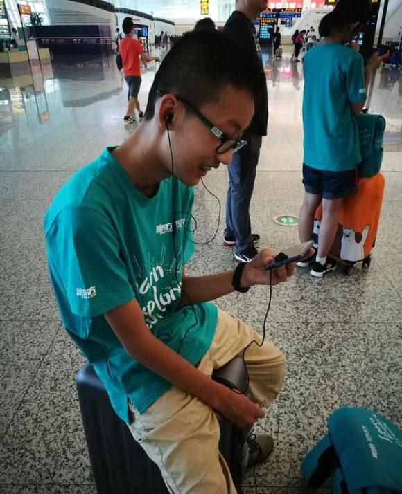 寻人:孔国威 男 14岁2018-08-14从湖北家里出走买票到上海闵行区申虹路虹桥站后失联