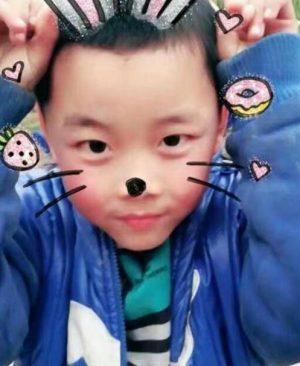 刘延赛 男 10岁位于四川 隆昌市走失,走失时身着蓝色短裤,蓝白条纹短袖