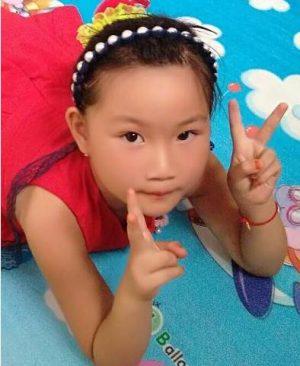 急寻河南7岁女孩赵明月2018-09-23和奶奶在田里干活,孩子想先回家就独自返回,但一直没到家。
